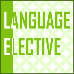 Language Elective