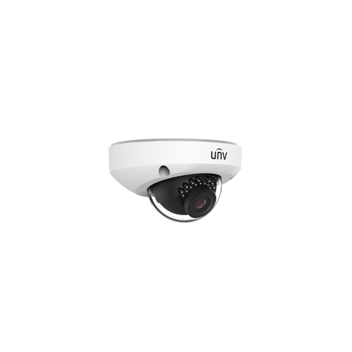 UNV Uniview IP Security Cameras and NVRs